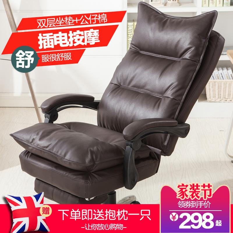 凱聯書房老闆椅子真皮辦公可躺按摩電腦椅家用轉椅電競椅女主播椅