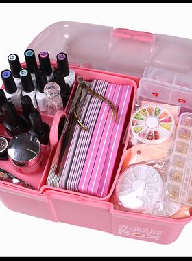 可放光疗灯美甲纹绣工具箱大号两层塑料美术儿童书法颜料箱收纳盒
