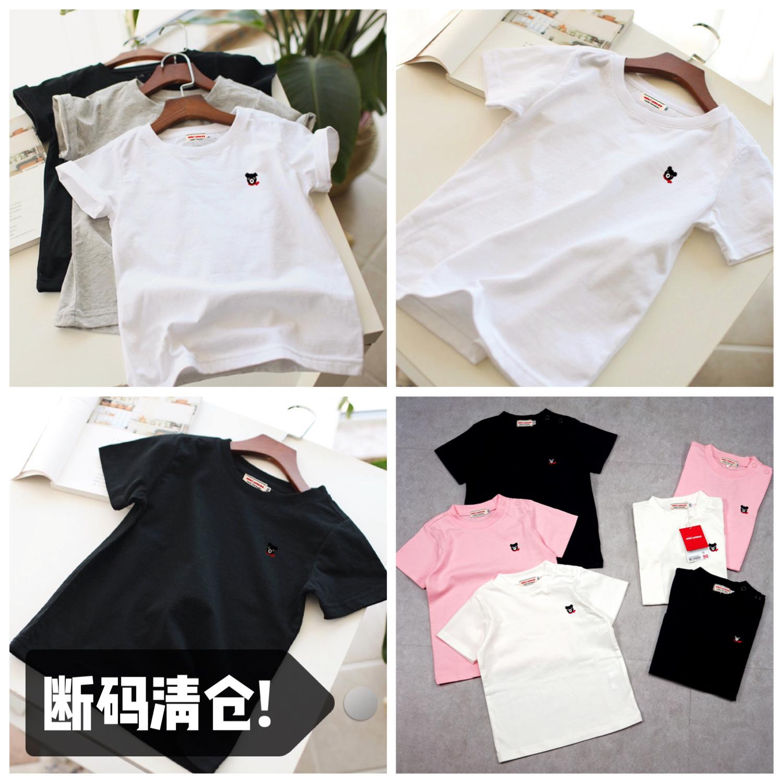 男女童短袖t恤純棉純色幼兒園小童寶寶夏裝薄 兒童爸爸媽媽親子裝