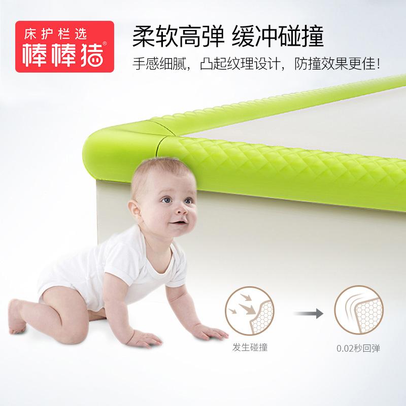 棒棒猪安全硅胶防撞条 婴儿防护宝宝儿童桌边墙角防磕碰撞保护条