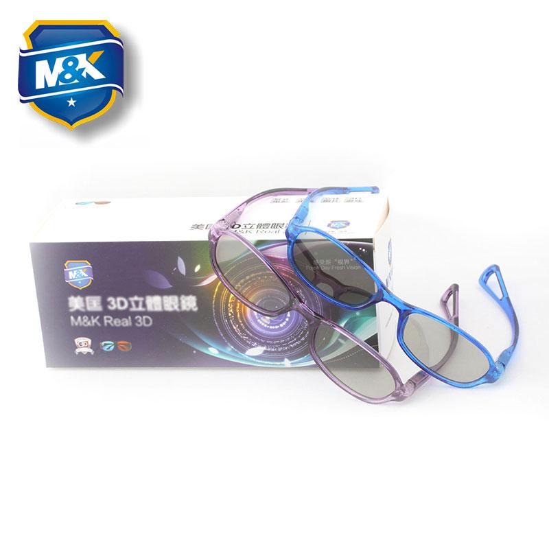 美匡 儿童款3D立体眼镜 imax RealD电影院专用 偏光不闪式3d电视