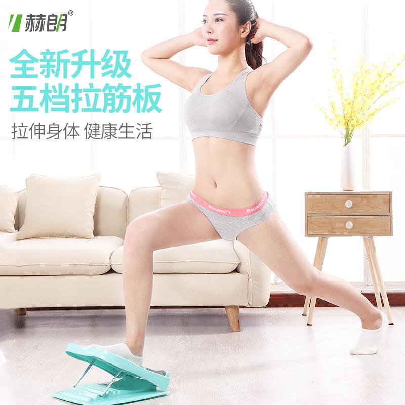 瘦腿拉筋神器健身斜踏板折叠抻筋拉经拉伸小腿减肥运动器材家用女