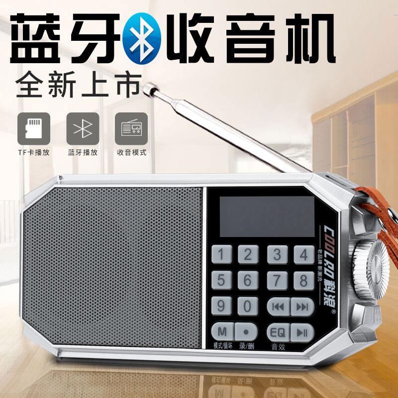 科浪 H21無線藍牙戶外音箱家用重低音炮手機迷你電腦小音響可錄音