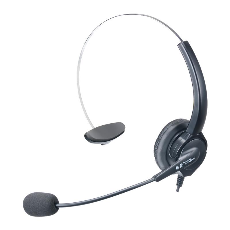 杭普Q501 电话耳机客服耳麦 话务员专用耳机 手机电脑台式带麦USB 电销外呼座机耳机有线带话筒 降噪头戴式