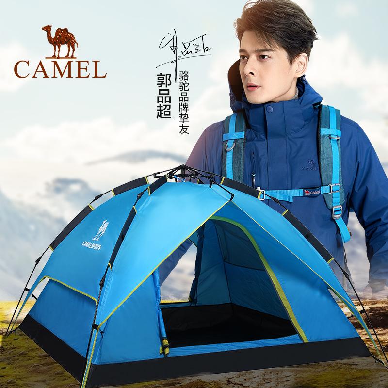 神价79元!【骆驼】全自动户外防雨帐篷
