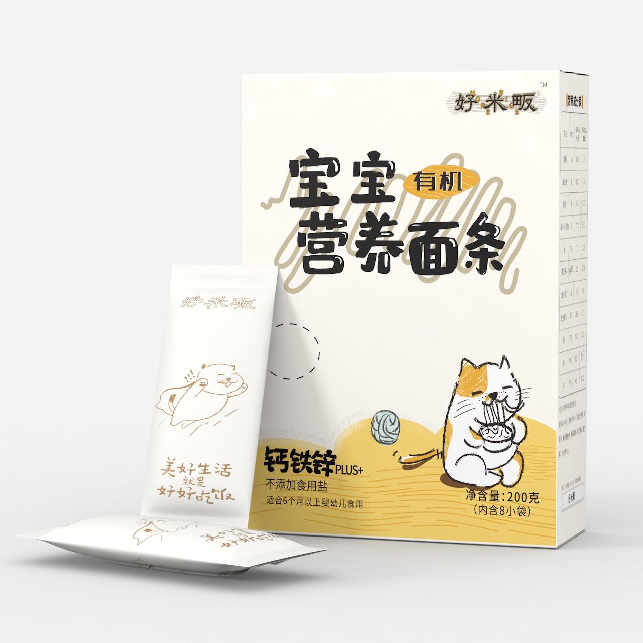买1发2 好米畈有机宝宝面条原味钙铁锌婴幼儿童辅食无盐添加200g