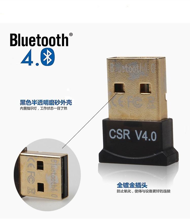 WII PS3 PS4 XBOXONES手柄连接电脑用蓝牙