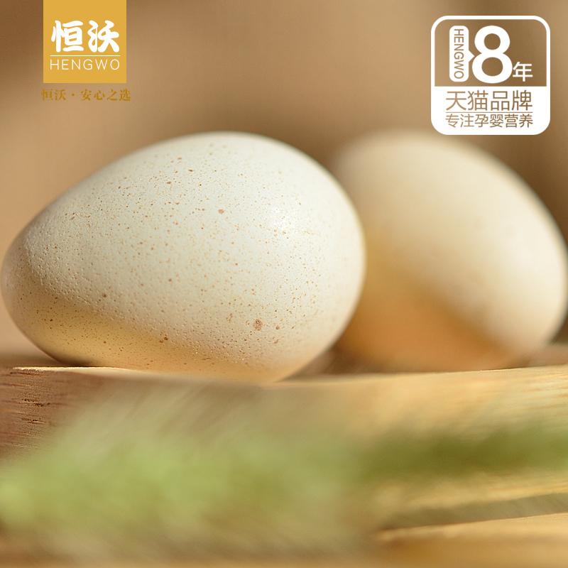 宝宝孕妇营养辅食蛋新鲜鹧鸪蛋顺丰包邮30枚农家飞龙蛋土鸽子蛋鸟