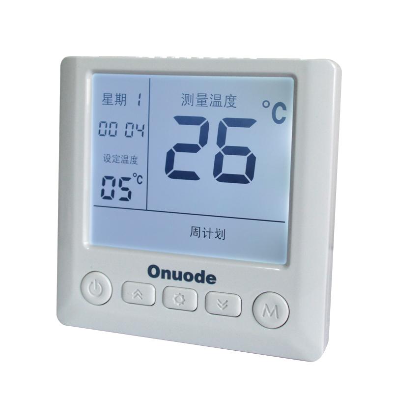 欧诺德Onuode水地暖壁挂炉温控器 电地暖温控器 WIFI手机控制可选