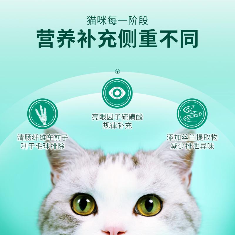 怡亲原味全价成猫专用粮10KG