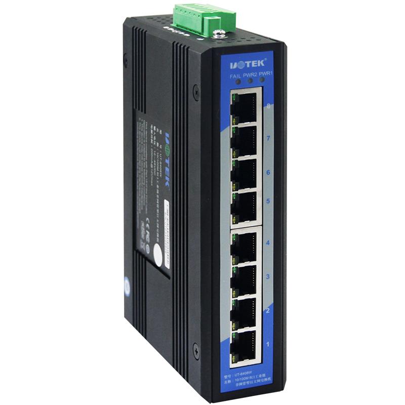 宇泰UT-6408工业以太网交换机八口工业级非网管型8口百兆以太网转换器导轨安装宽电压网络分线器网口集线器