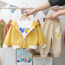 男童宝宝春装套装0一1-3周岁小童装2婴儿衣服春秋纯棉洋气三件套4