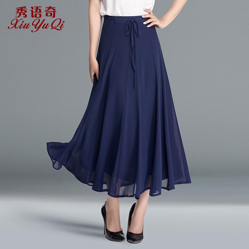 雪纺半身长裙女夏白色半身裙女长裙百褶高腰大码a字裙大摆裙