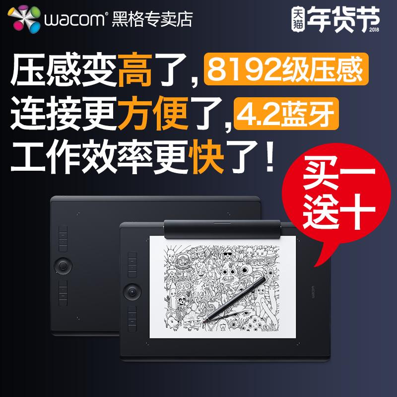 wacom数位板pth660影拓pro手绘板无线 苹果 影拓5升级绘画数绘板
