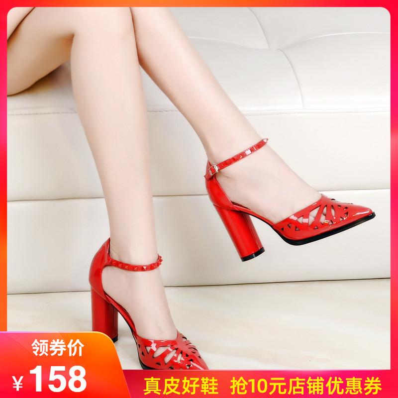 春季新款小碼女鞋鏤空紅色高跟單鞋包頭涼鞋女真皮粗跟尖頭小皮鞋