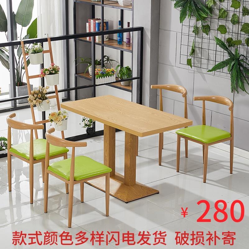 饭店桌子快餐桌椅组合