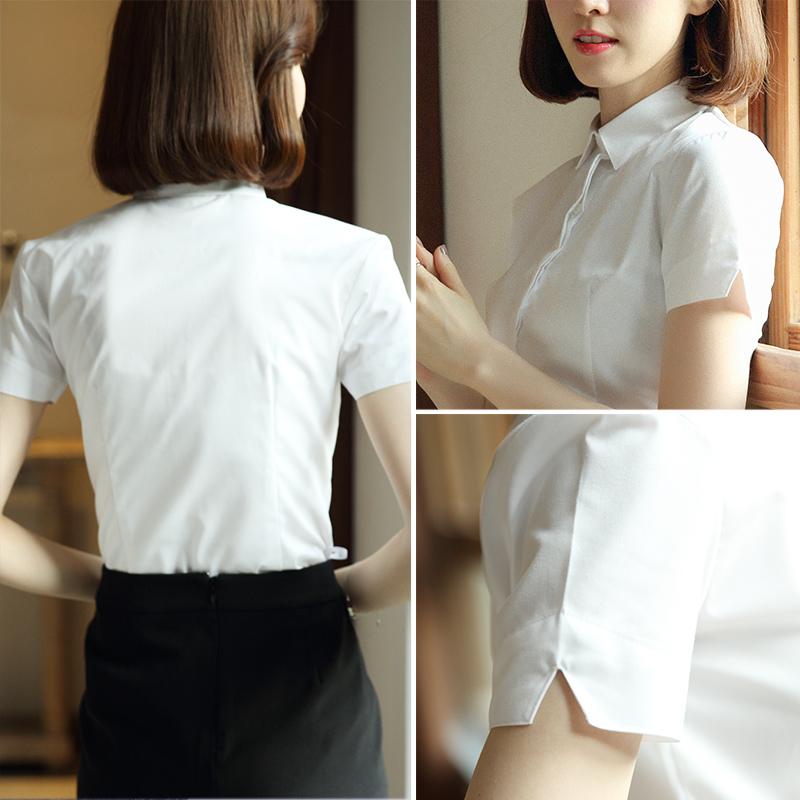 泽明斯白衬衫女短袖职业正装夏季薄款2021新款气质工作服工装衬衣主图