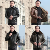 Autumn and winter middle-aged and elderly fur integrated leather jacket plus velvet thickening father loaded large size loose leather men's jacket