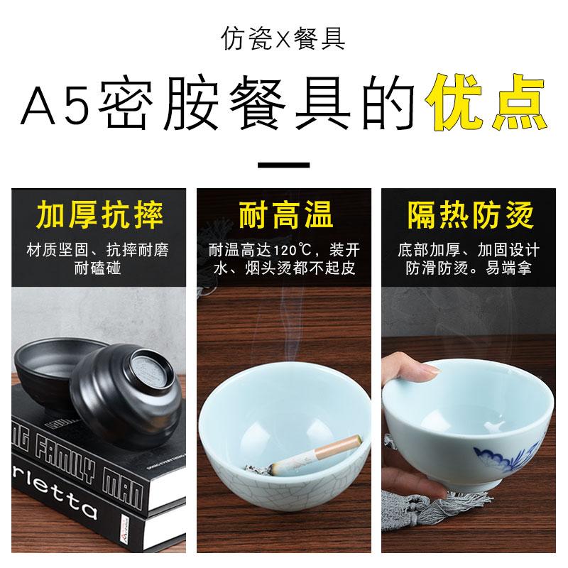 密胺小碗商用塑料碗餐厅米饭碗防摔火锅调料碗仿瓷餐具小汤碗家用