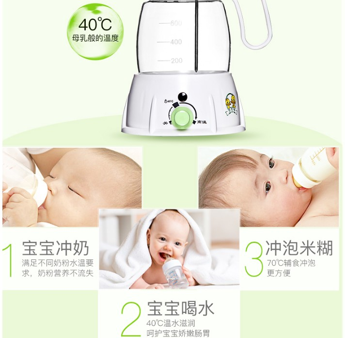 贝贝鸭恒温调奶器多功能暖奶器婴儿恒温冲奶器宝宝水壶冲奶机温暖