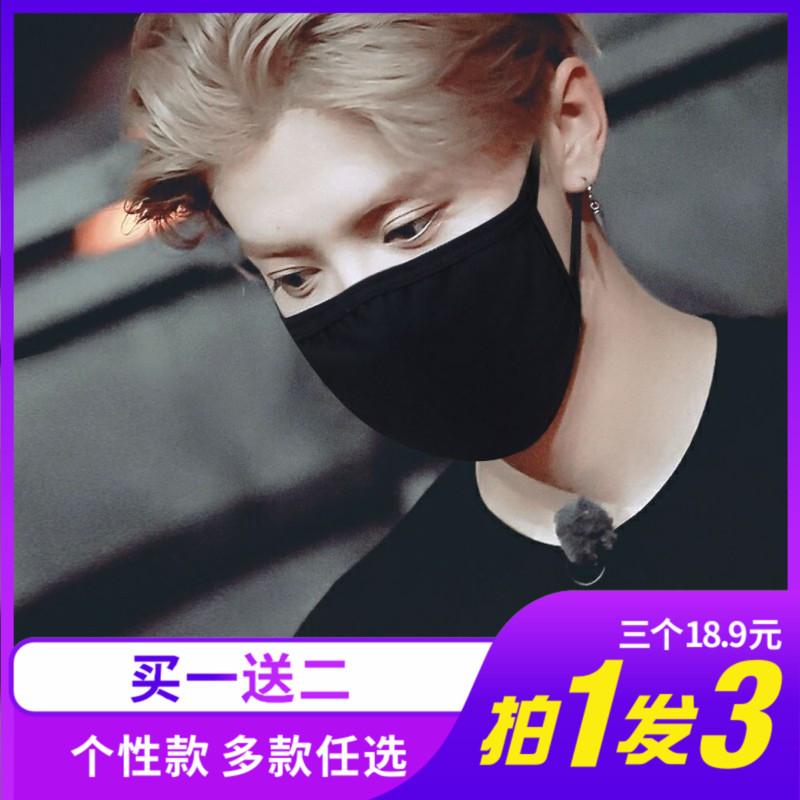 明星同款黑色口罩男女潮款個性韓版純棉夏季薄款防晒騎行防塵透氣