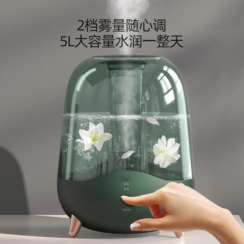 德尔玛加湿器家用静音空调房卧室孕妇婴儿空气小型香薰净化大雾量 - 图3