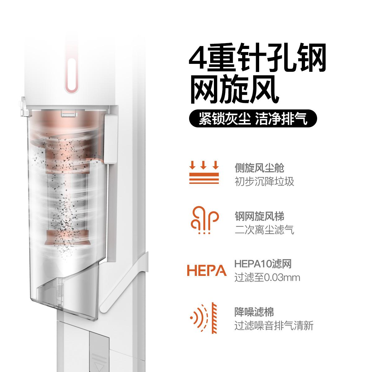 德尔玛无线吸尘器家用手持式超静音小型强力大功率吸小狗毛小米粒