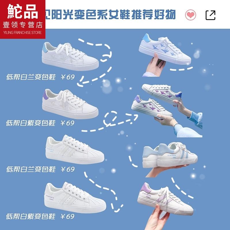鮀品小白鞋女鞋春季2020年新款券后48.65元