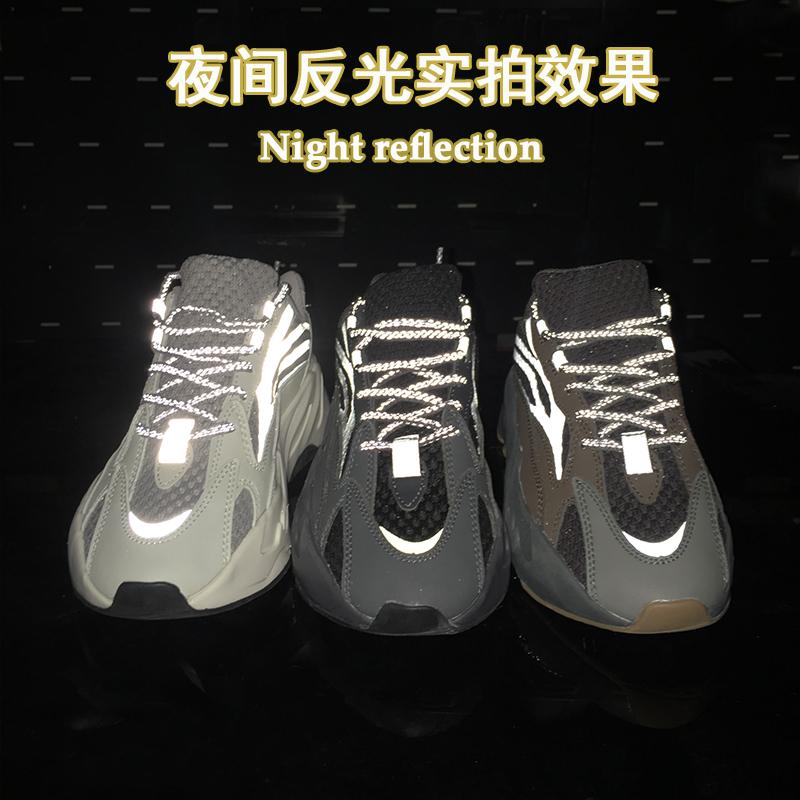老爹鞋子新款磁铁火山灰冬季男鞋休闲账动跑步鞋女潮 700V2 椰子鞋