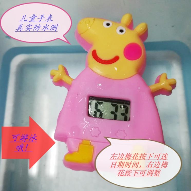 奥特曼拍拍圈 男孩女孩卡通玩具儿童手表 防水新款小猪佩奇啪啪表