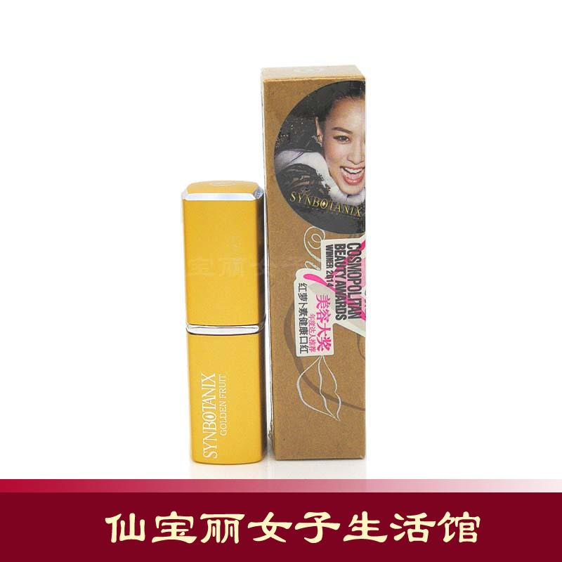 仙宝丽黄金水果红胡萝卜素健康口红SS088变色唇膏3.6g 礼品