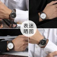 冠琴正品 男士防水石英表 钢带双日历夜光复古时尚商务男士手表 (¥99)