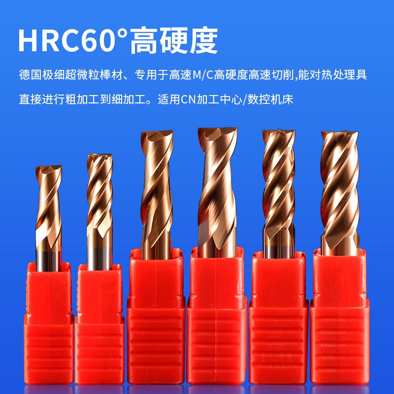 威特进口HRC60涂层双刃平底铣刀整体合金硬质钨钢数控模具立铣刀