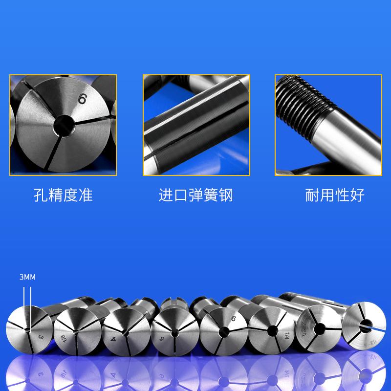 威特多功能磨刀机夹头弹簧夹头R8夹头65锰钢夹头夹具磨刀机配件
