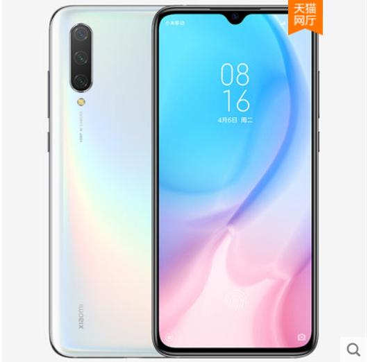 k30 手机官方旗舰店红米 4G 美图定制版女姓 nfc 索尼三摄屏幕指纹 710 骁龙 CC9 小米 Xiaomi 850 直降