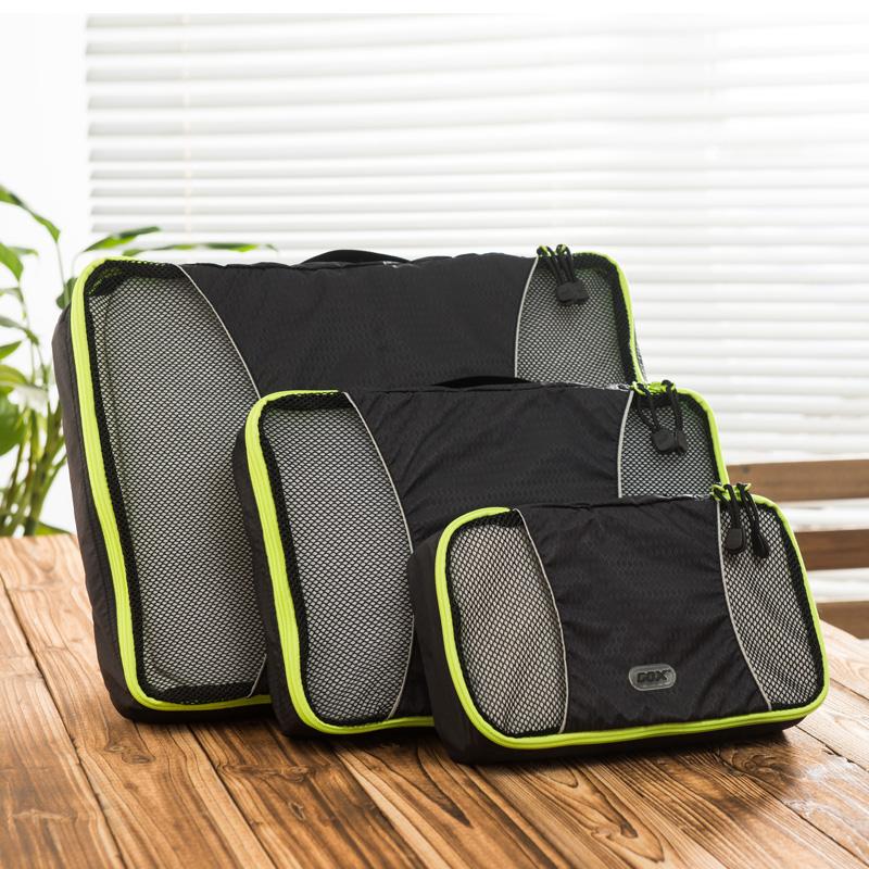韩国旅行内衣物收纳袋套装收纳包衣服密封袋整理袋旅游行李分装袋