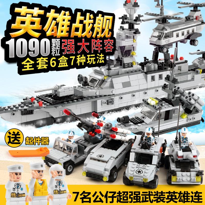 儿童樂高积木男孩子9军事特警6警察车系列7拼装益智玩具8岁10