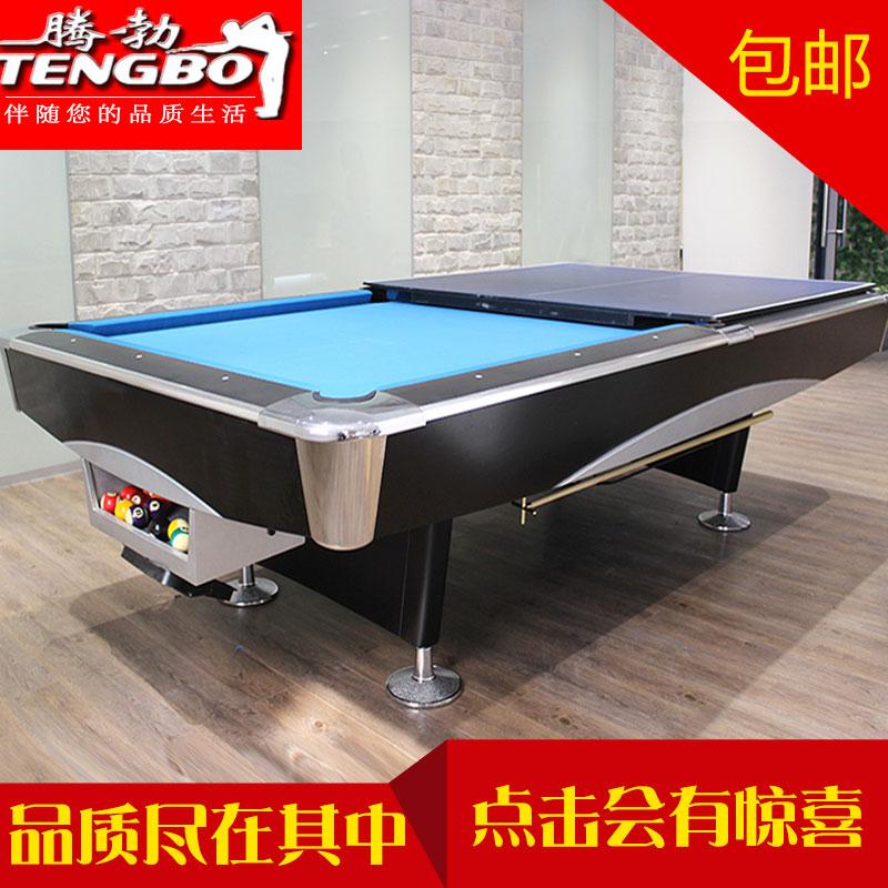 腾勃台球桌家用标准型成人美式黑8案子商用九球乒乓二合一桌球台