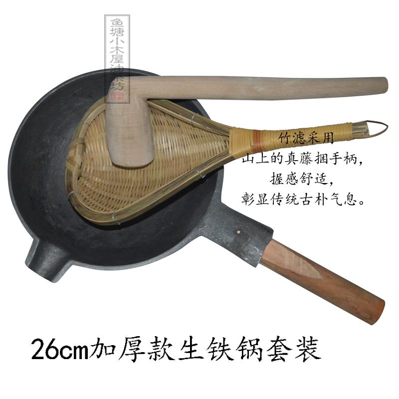 打油茶整套工具恭城油茶锅套装加水泥加固电炉加铁架分区包邮