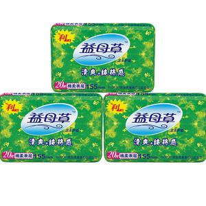益母草卫生护垫清爽纯棉感155mm*20片*3包 共60片