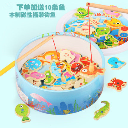 木质磁性儿童小猫钓鱼玩具池套装1-2-3岁半周小孩子男女宝宝益智