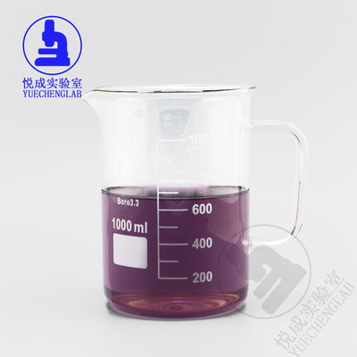 玻璃带把柄刻度烧杯100 200 250 500 1000ml加厚耐高温玻璃烧杯