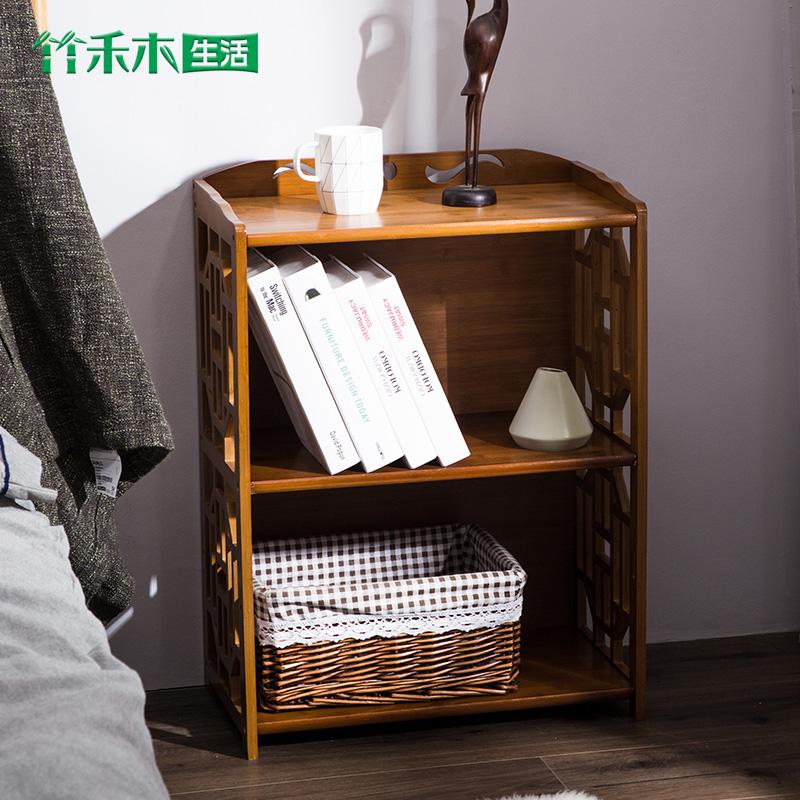 中式简易书架落地创意组合书柜楠竹实木置物架客厅储物架学生书架