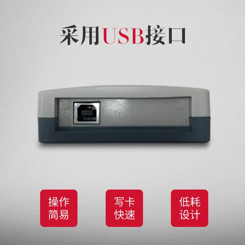 写卡器rfid读写器USB复制器915mhz初始化电子标签UHF超高频发卡器