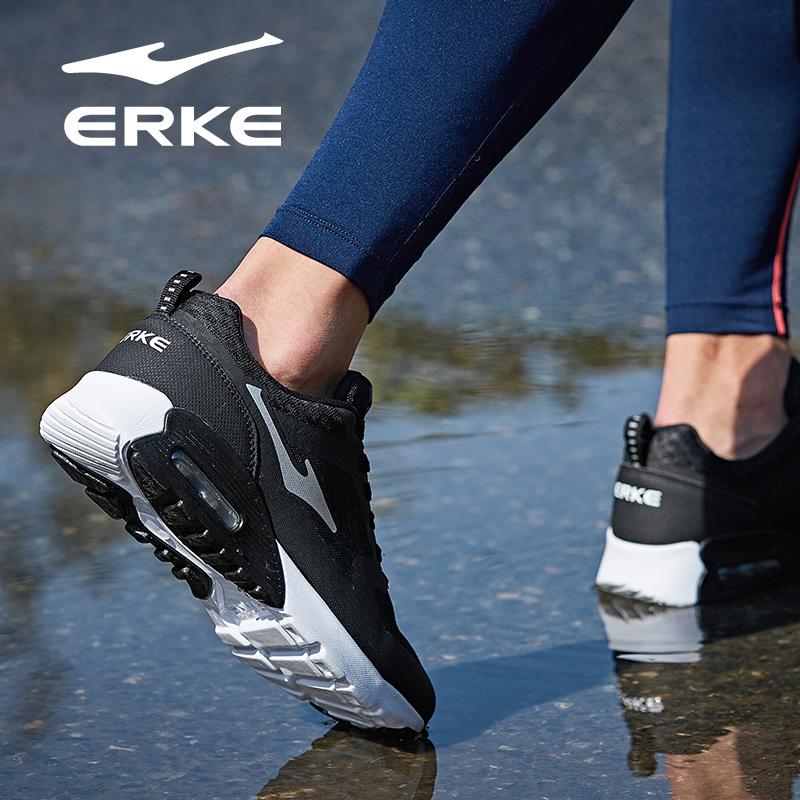 鴻星爾克運動鞋男紅色夏季新款氣墊鞋跑鞋男鞋復古鞋子休閒跑步鞋