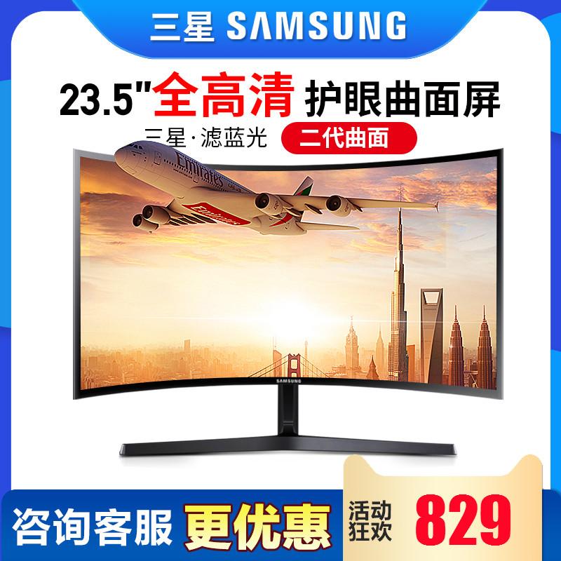 三星顯示器24英寸曲面屏C24F396FHC高清護眼1080p家用辦公壁掛hdmi黑邊框電競吃雞遊戲ps4液晶臺式電腦曲螢幕