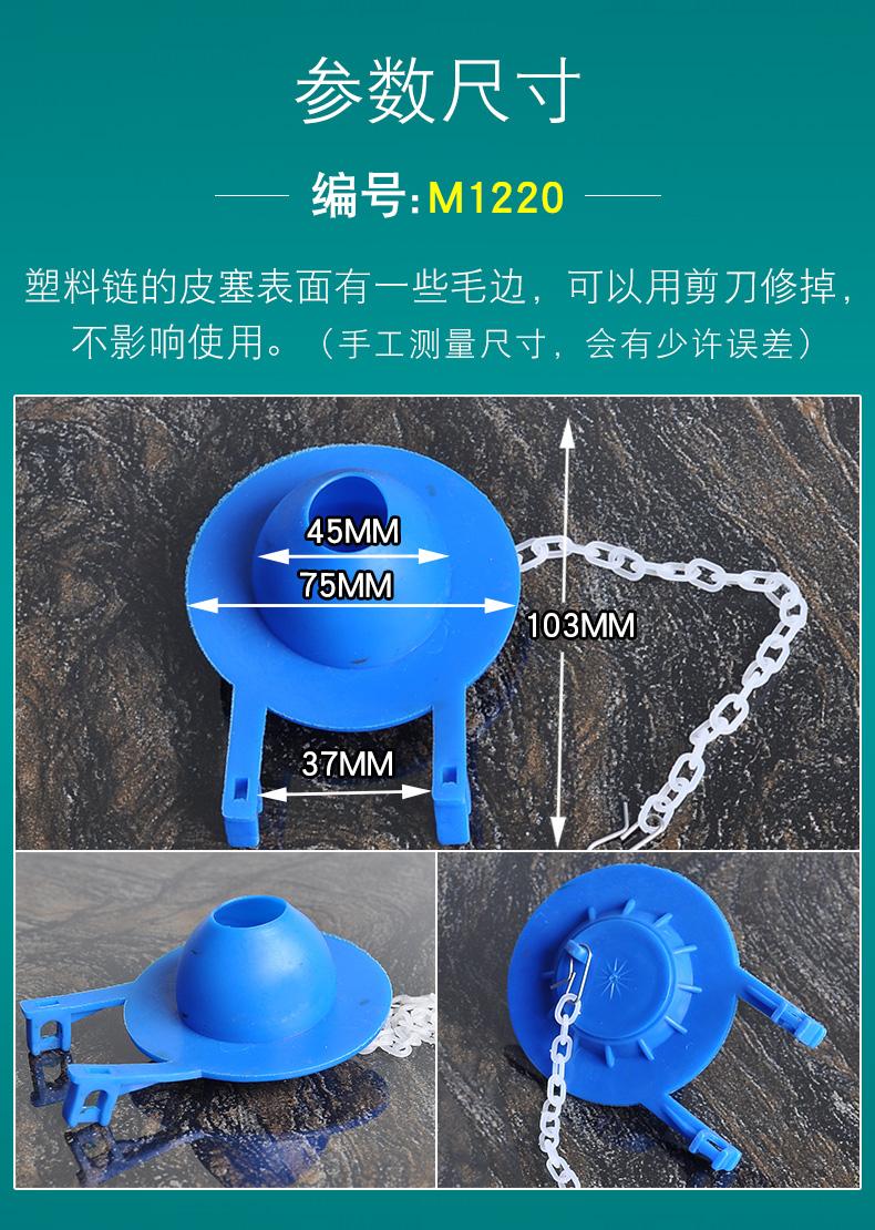 老式马桶拍盖止水阀皮塞水箱密封圈坐便器排水阀座便器开关配件