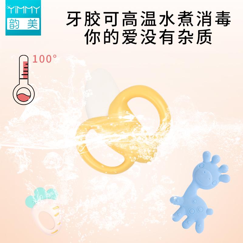 婴儿玩具0-1岁新生儿宝宝益智牙胶0-3-6-12个月男女响抓握手摇铃