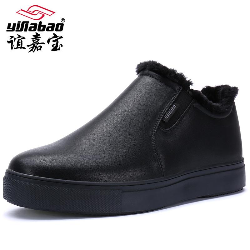 谊嘉宝东北棉鞋男冬季加绒潮流板鞋男鞋冬季保