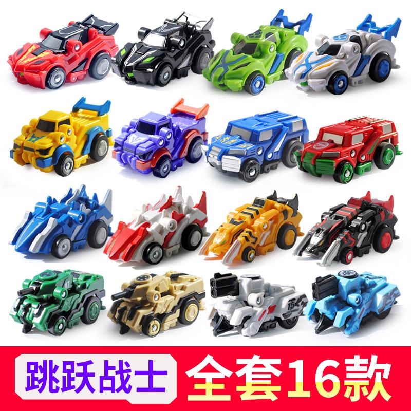 灵动跳跃战士2爆裂变形机器人魔幻车神烈火骑士玩具男孩飞车全套
